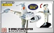 430318_sm-starwars%20b-wing%20model.png