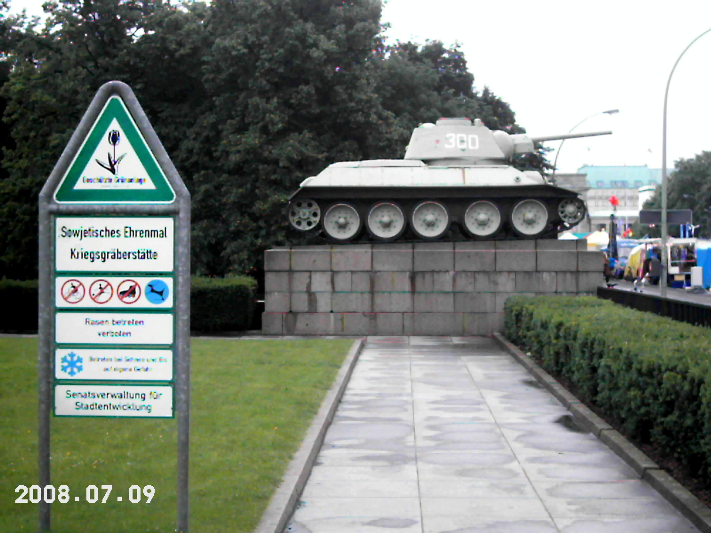 Russian Tank II