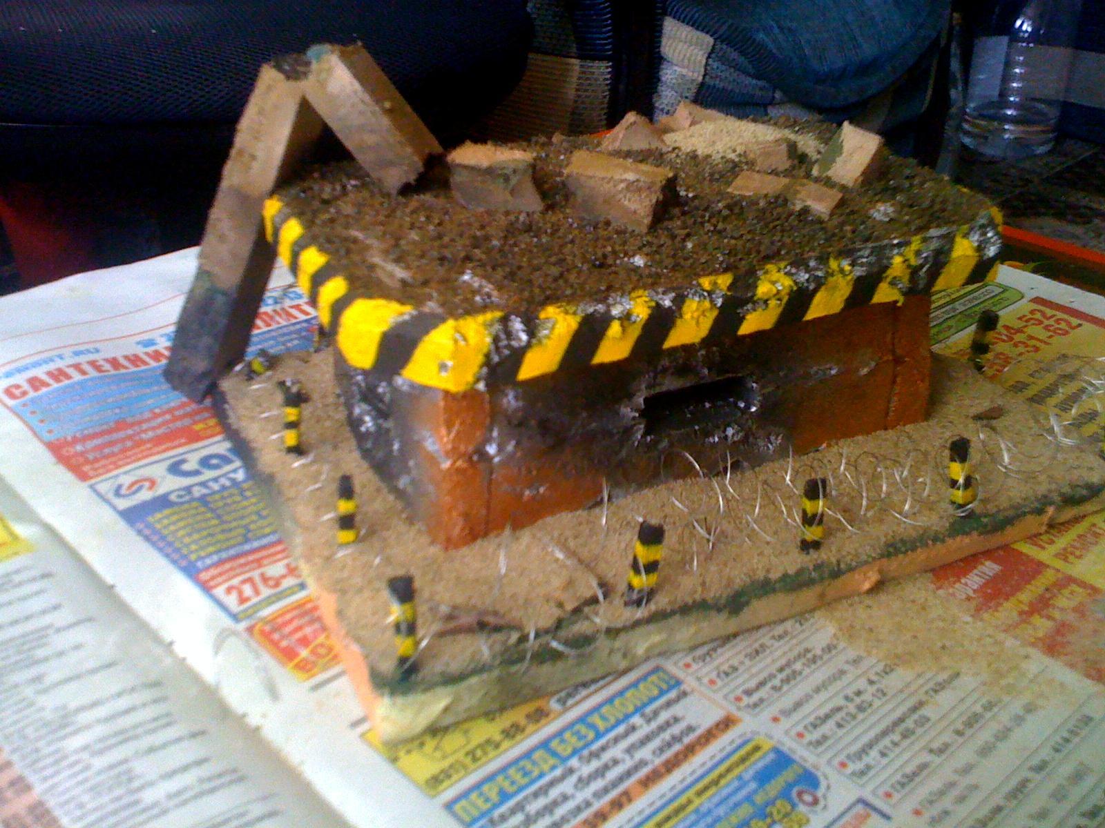 Bunker, Terrain, Pillbox
