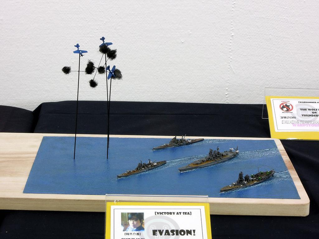 Diorama, Display, Exhibition, Infinity, Victory At Sea, Warhammer 40,000, Warhammer Fantasy, Warship