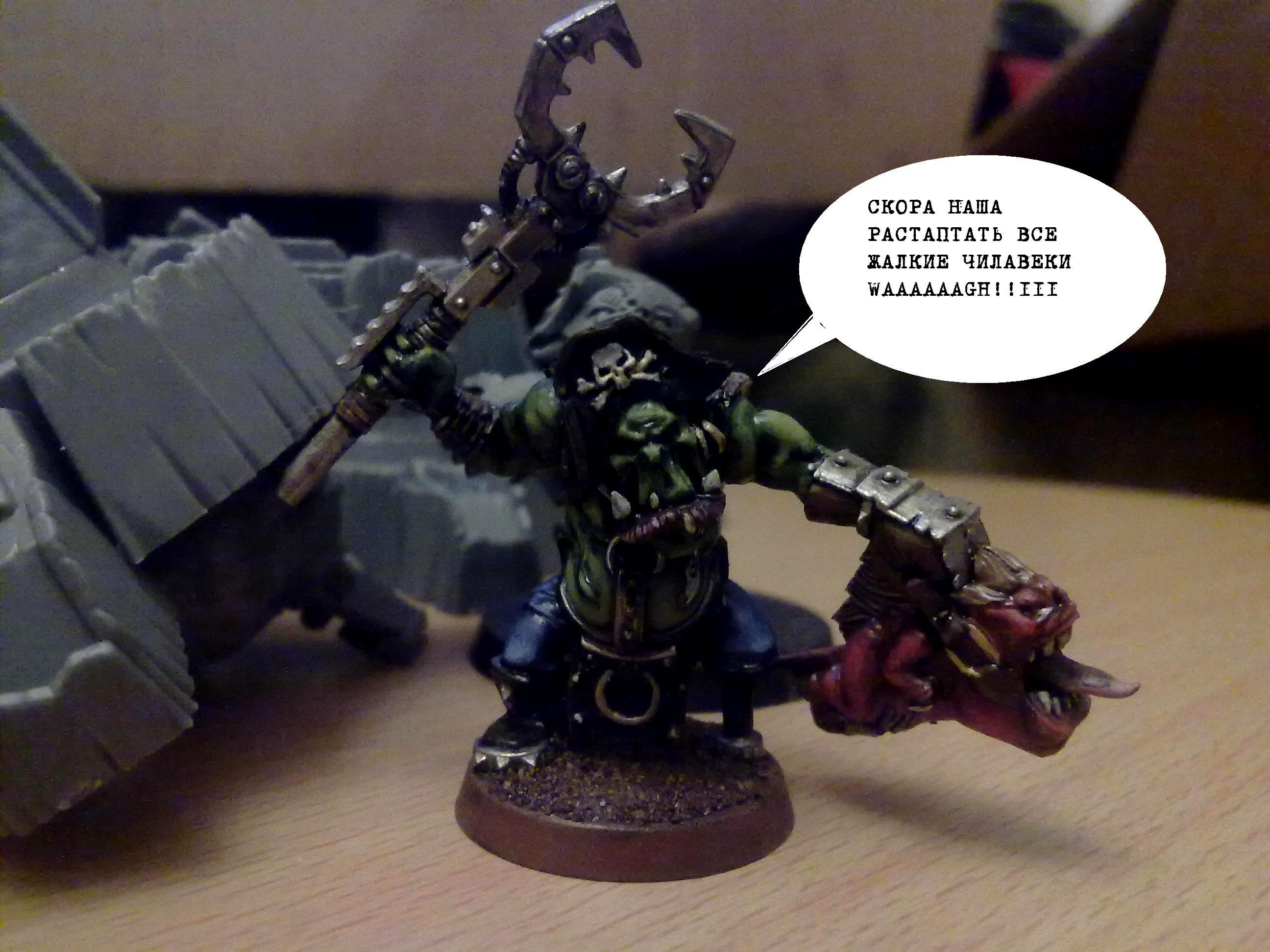 Conversion, Freebootaz, Orcs, Orks, Pirate, Runtherd, Work In Progress
