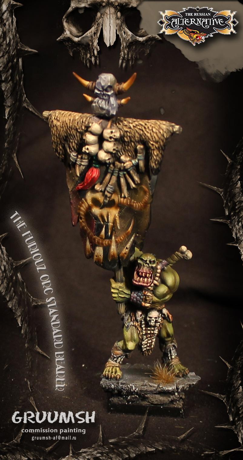 Bearer, Orcs, Standard