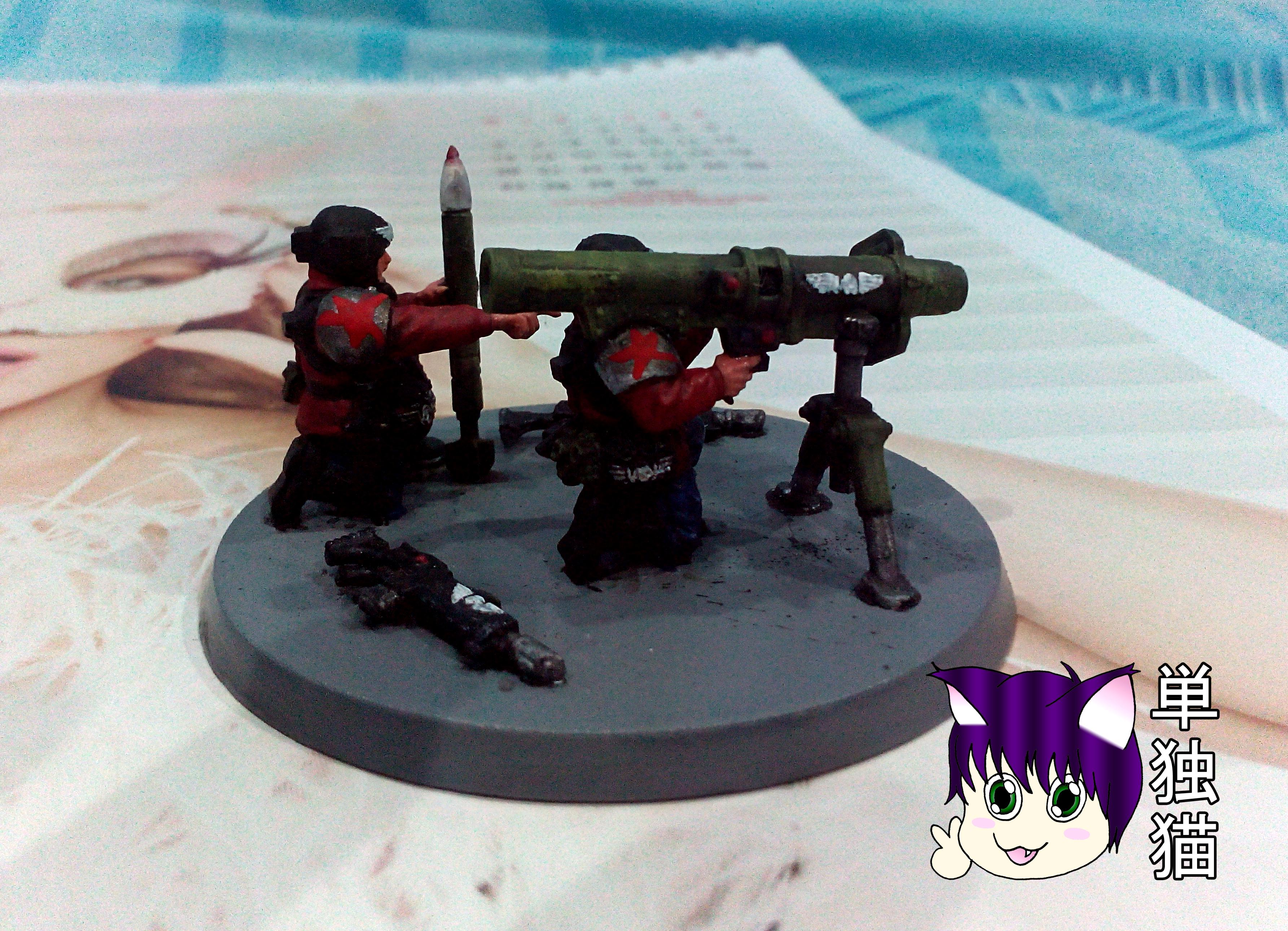 Red: Ig: Imperial Guard: Lone Cat: Bazooka: Missile Launcher Team: Heavy Weapons: 40k