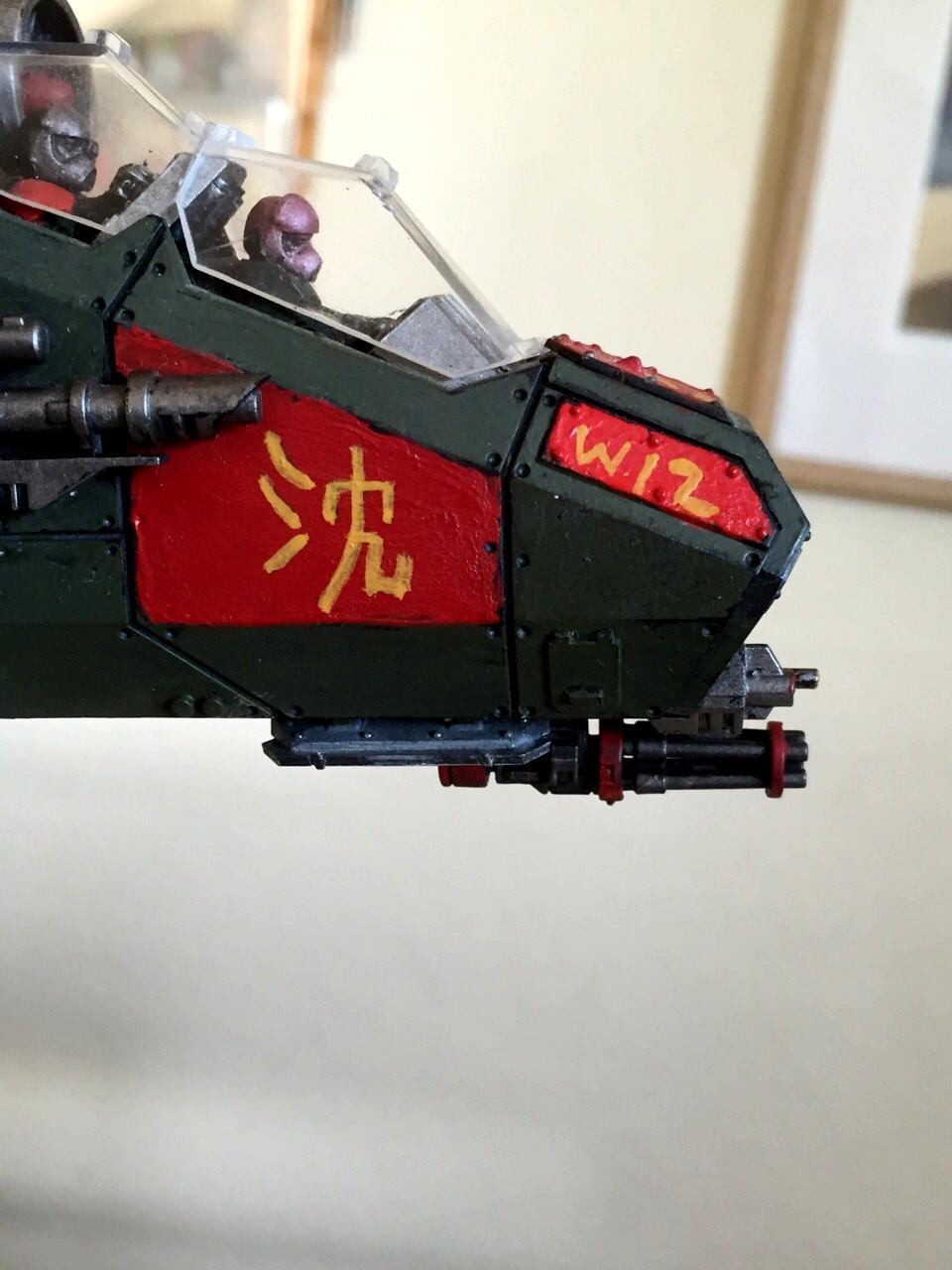 Am, Astra, ĸå›½ï¼Œchina, Burst Cannon, Chinese, Flyer, Freehand, Imperial Guard, Militarium, Nose Art, Vendetta