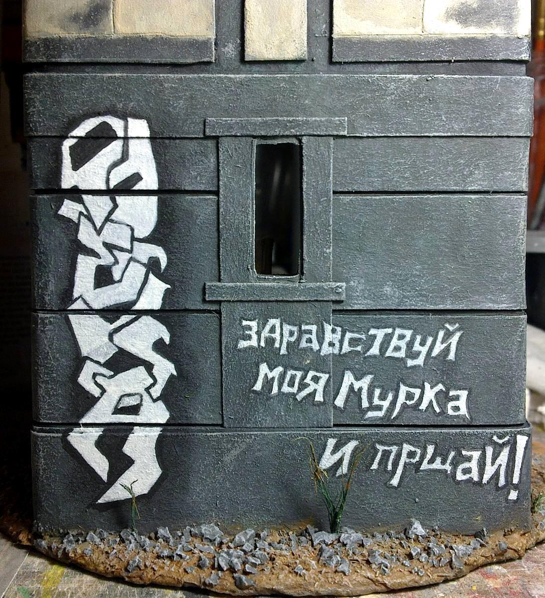 Graven's tower pip 11; graffiti part 2