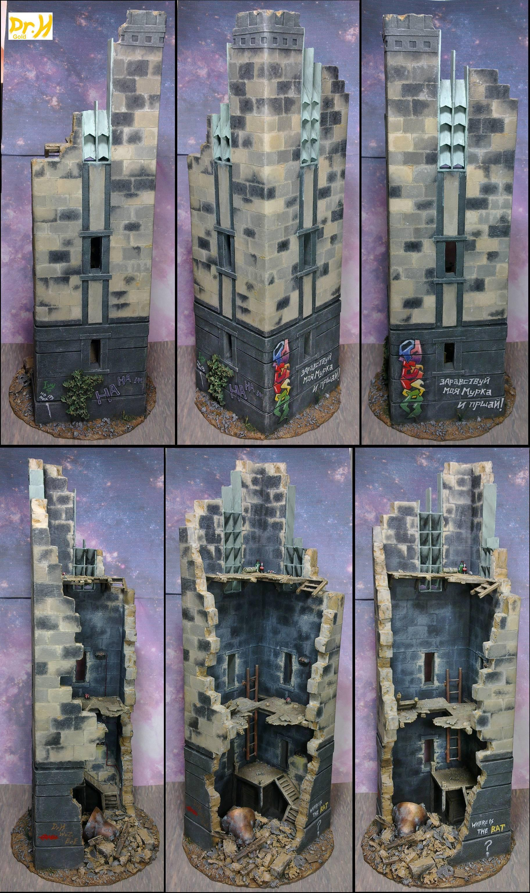 Graven's tower final 1of3