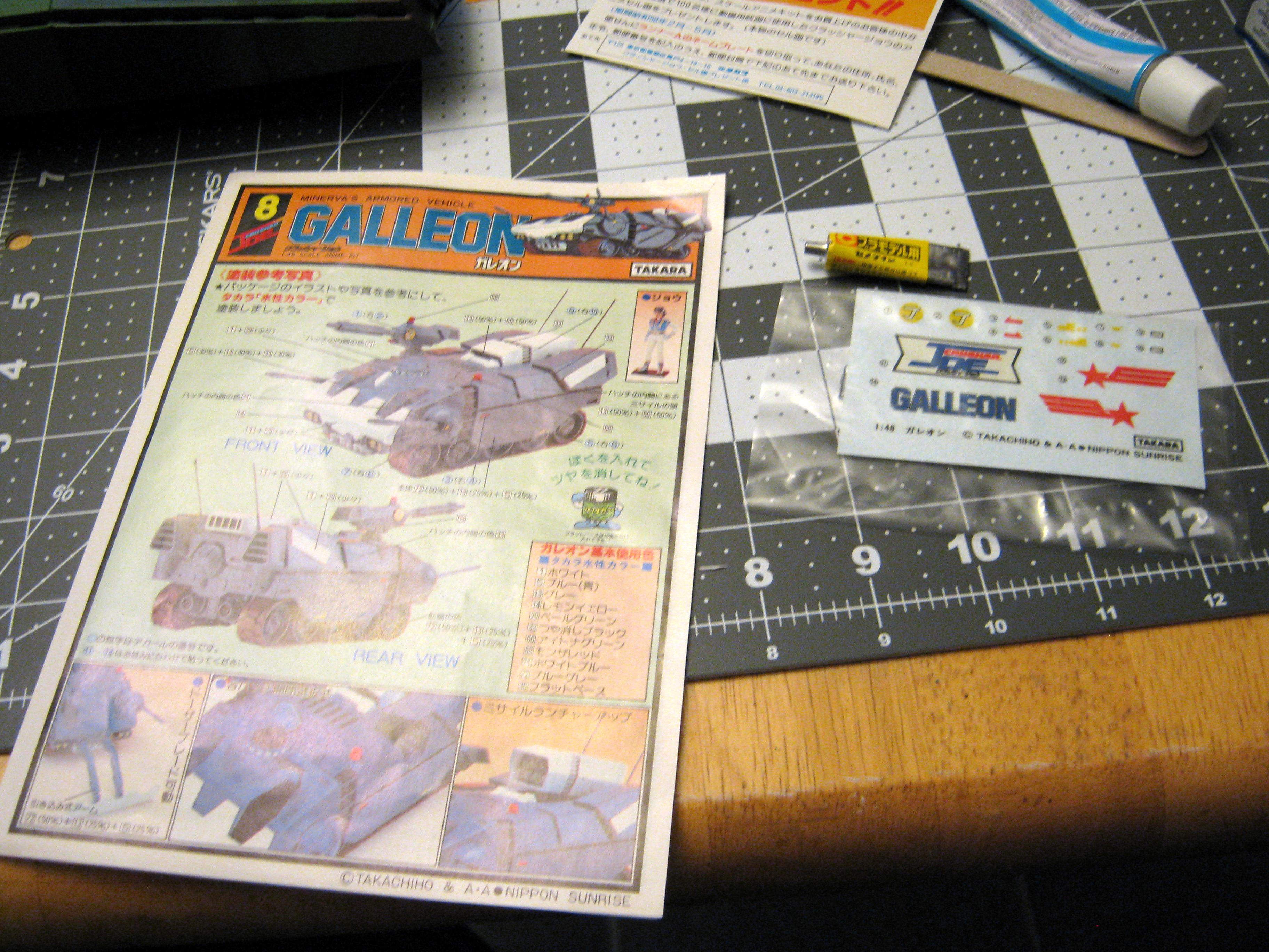 Anime, Crusher Joe, Dark Age Of Technology, Galleon, Tank