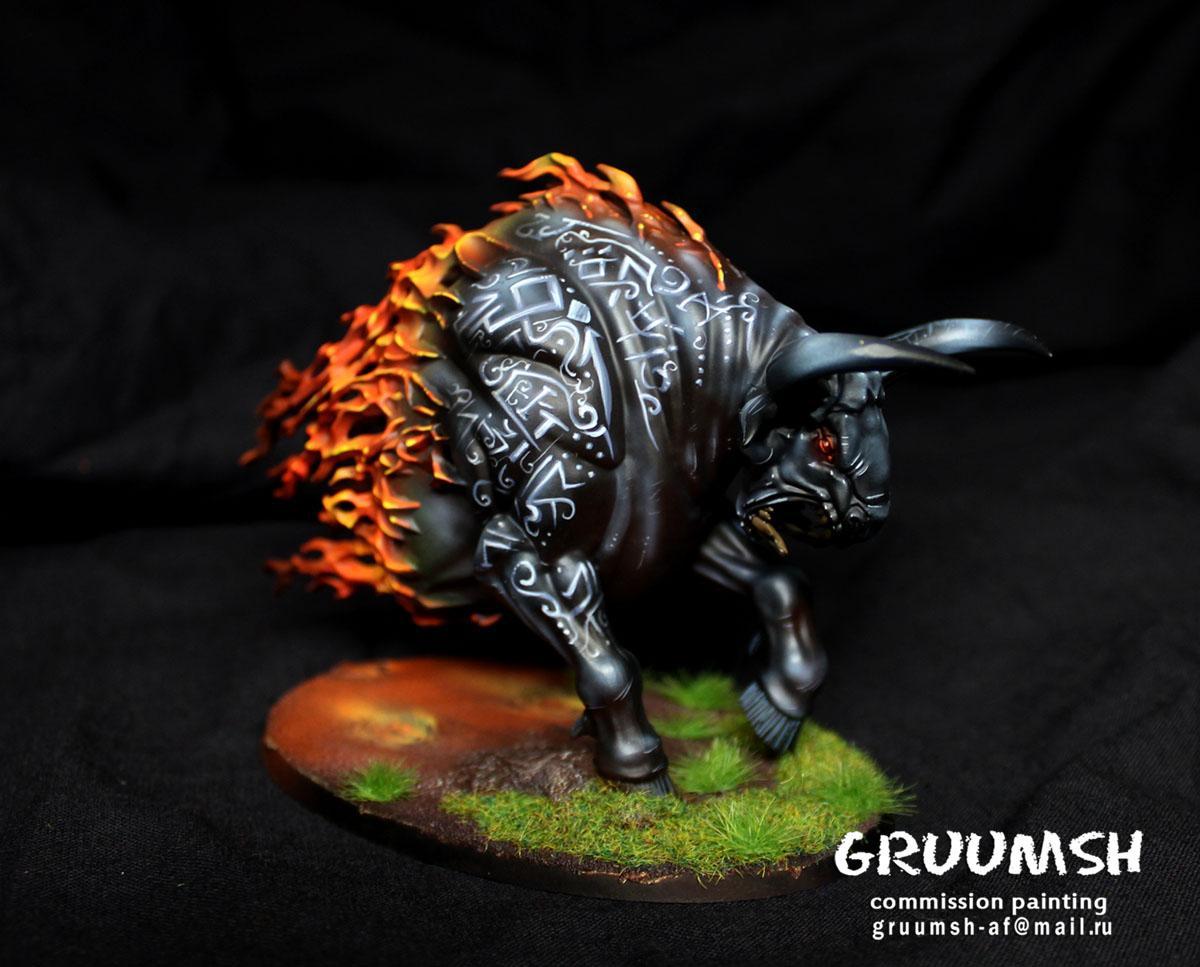 Bull, Daemons, Gateway
