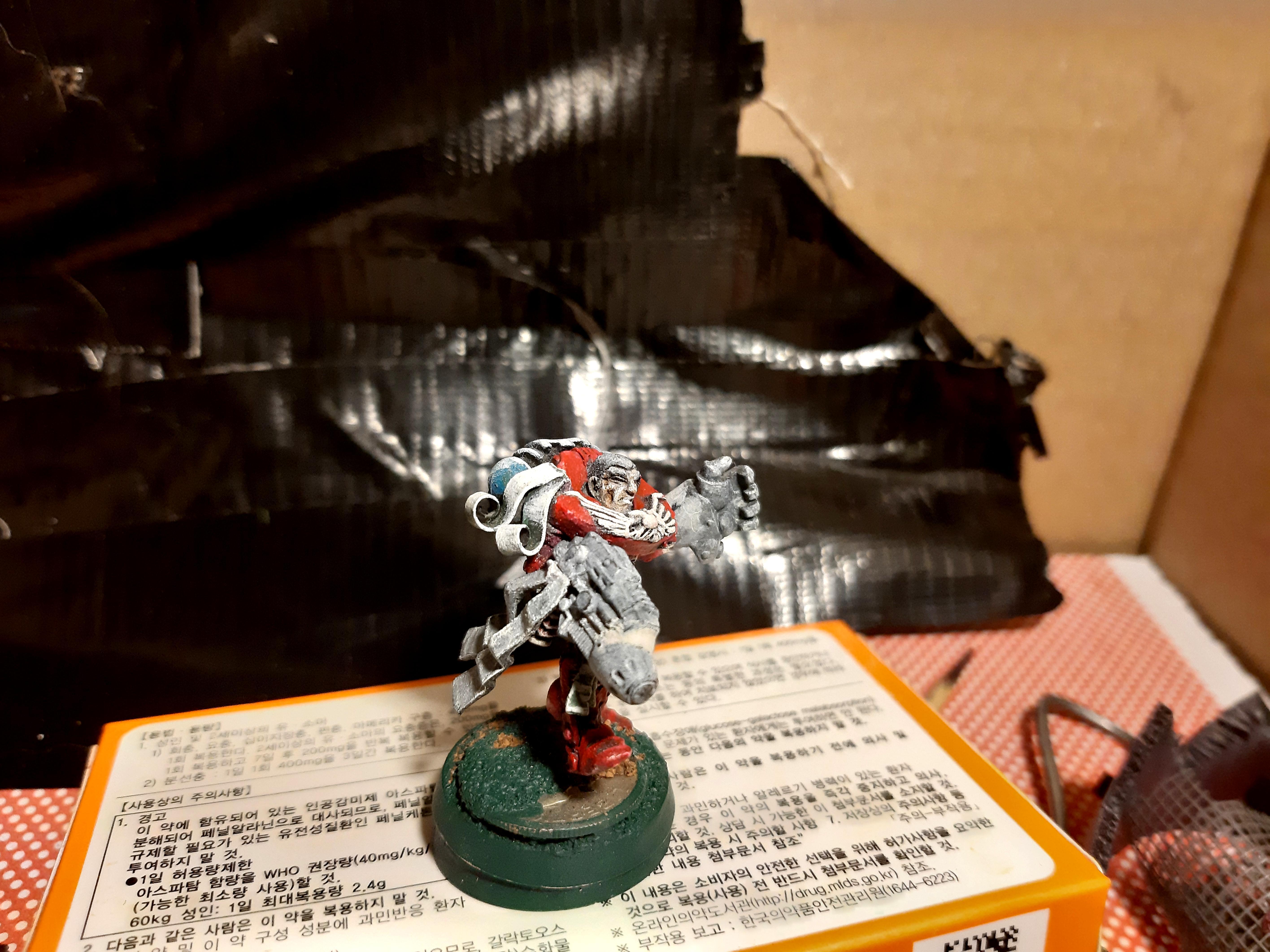 Inquisitor, Power Armor