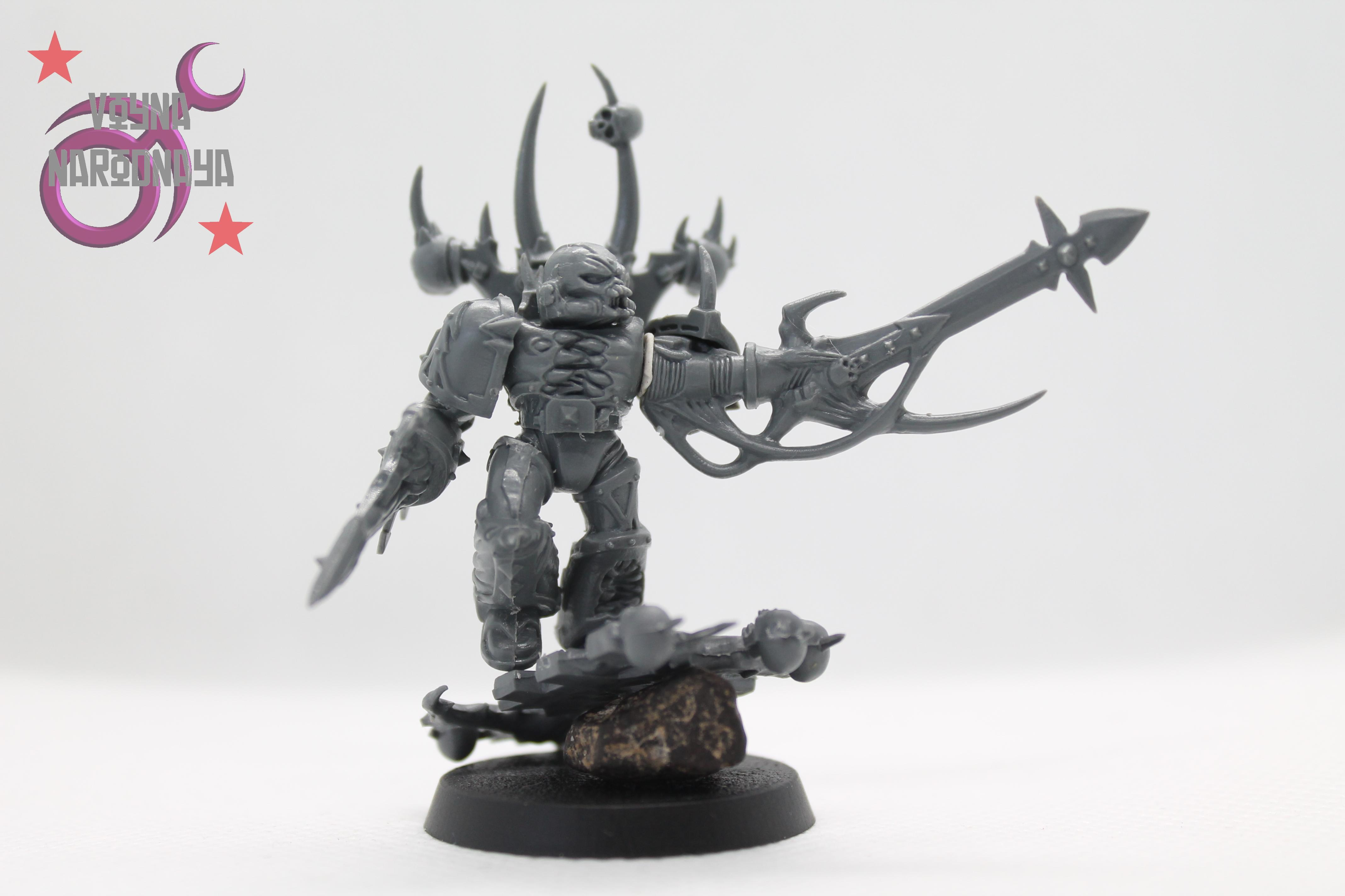 Chaos Space Marines, Emperor's Children, Heretic Astartes, Lord, Slaanesh