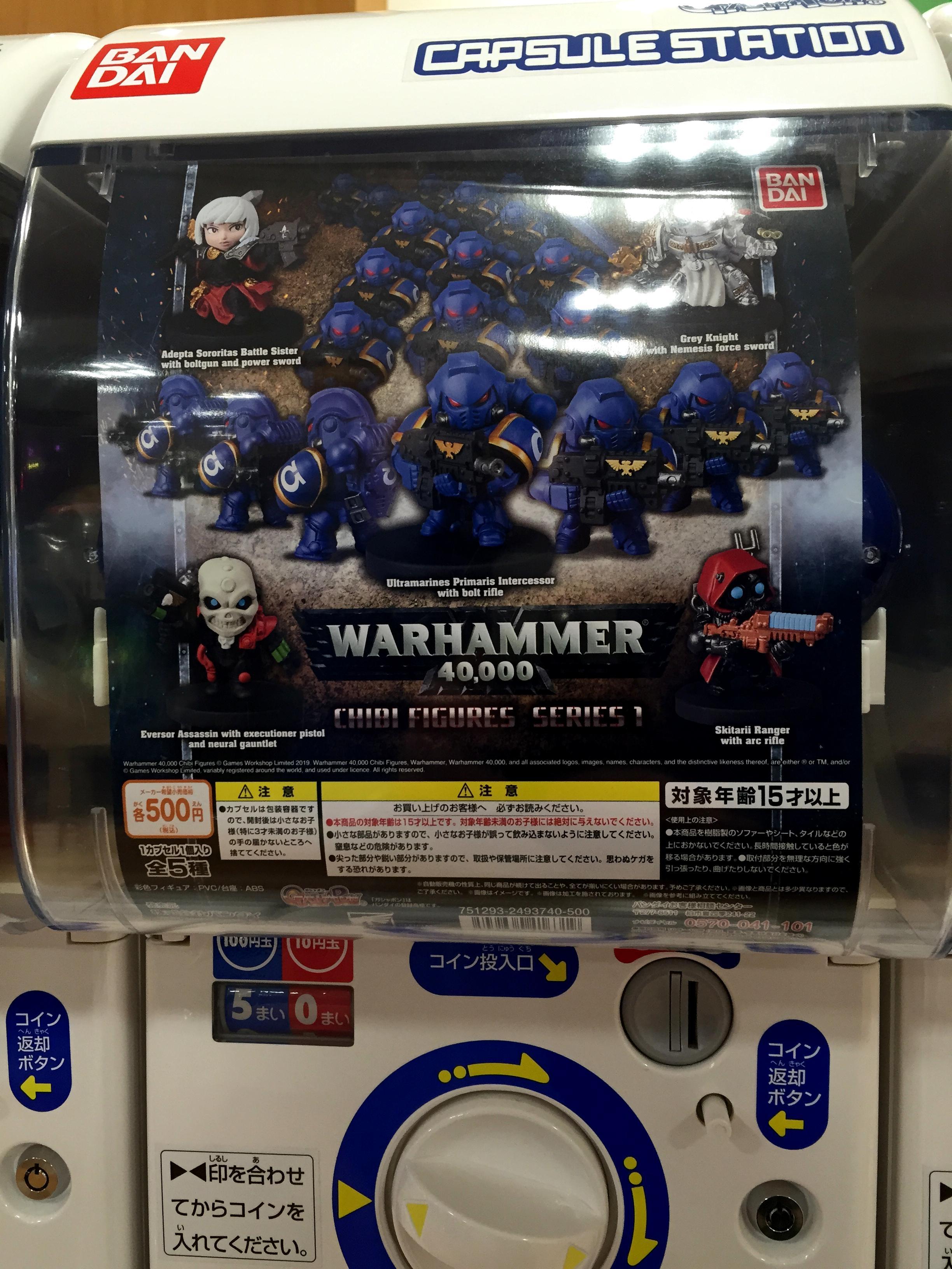 Bandai, Chibi, Gahapon, Japanese, Warhammer 40,000, Warhammer Fantasy